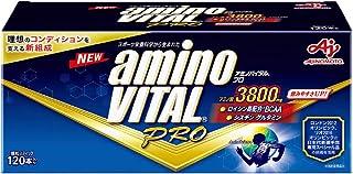 味の素 アミノバイタル プロ 120本入箱