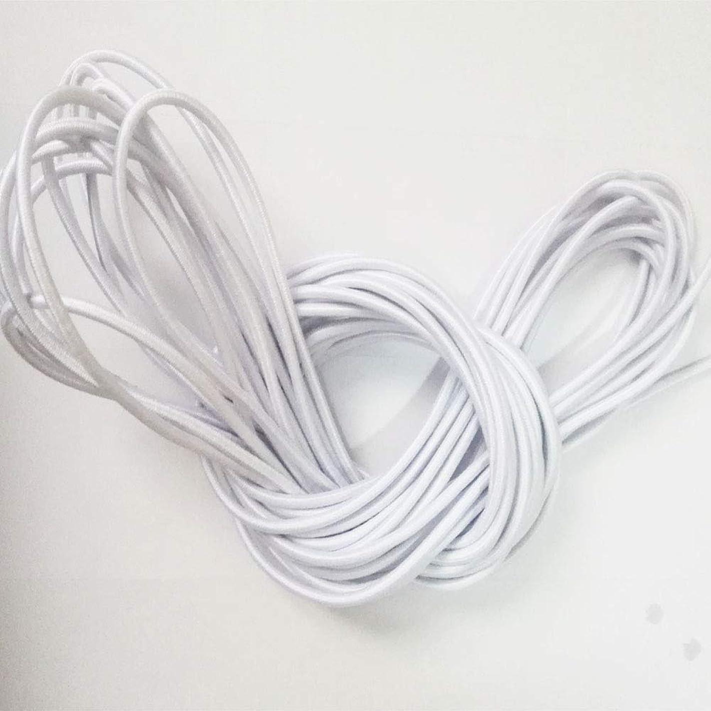 lusata 1/8-Inch 3mm White Heavy Stretch Round String Elastic Cord Cut of 10 Yards