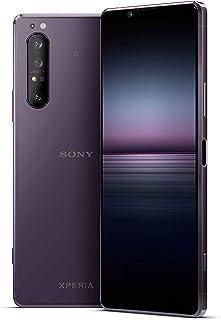 Sony Xperia 1 II (XQ-AT52) 5G ثنائي 256GB ذاكرة عشوائية (GSM فقط، بدون CDMA) إصدار عالمي - بدون ضمان (أرجواني)