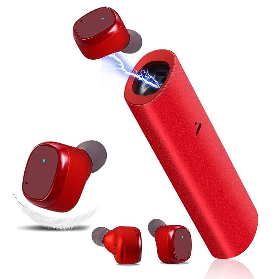 ストッキング未就学サイト[Bluetooth5.0進化版] Bluetooth イヤホン 完全 ワイヤレス イヤホン 高音質 LIDOFIGO ブルートゥース イヤホン 自動ペアリング 自動ON/OFF スポーツイヤホン 防水 左右分離式 両耳 充電ケース付き iPhone&Android対応