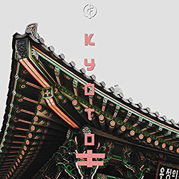Kyoto (feat. Blwout)