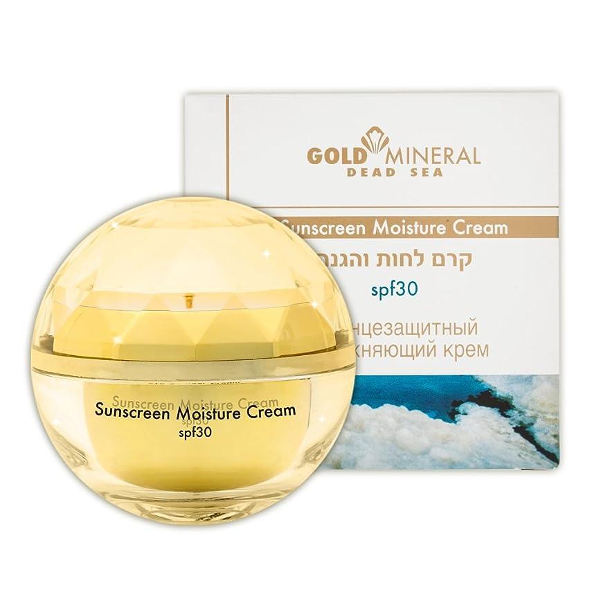 ピカソ産地実行日焼け止め保湿クリーム SPF30 Sunscreen Moisture Cream