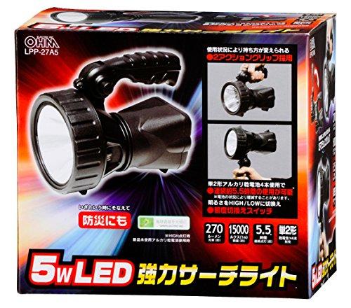 オーム電機『5W強力LEDサーチライト(LPP-27A5)』