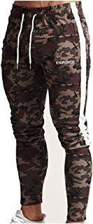 Howely Men's Waistband Stretchy Athletic with Side Taping Jogger Pant