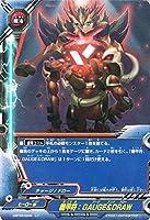 バディファイトDDD(トリプルディー) 機甲符:GAUGE&DRAW(ホロ仕様)/輝け!超太陽竜!!/シングルカード/D-BT04/0045
