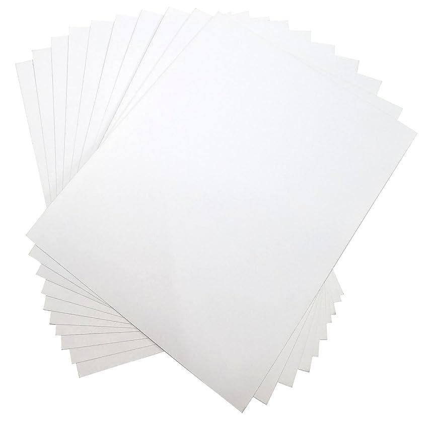 Piper's Pattern Paper Pre-Cut 8 1/2