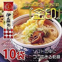 金印うどん(乾麺)250gx10袋