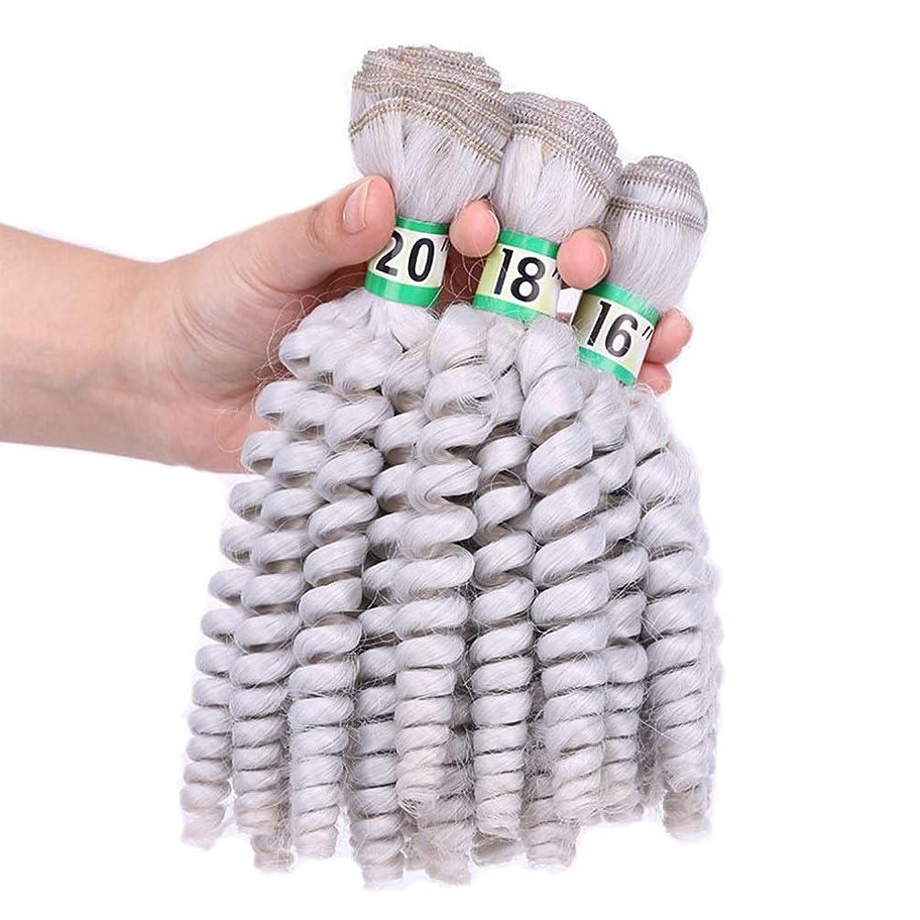アトミックアラブサラボ無効にするYrattary 合成Funmi巻き毛3バンドル - シルバーグレーの髪の束ゆるい巻き織りヘアエクステンション70g / pc複合ヘアレースかつらロールプレイングウィッグロング&ショート女性自然 (色 : Silver grey, サイズ : 16