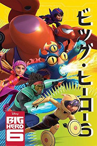 empireposter Big Hero 6 - Wild - Disney Baymax - Riesiges Robowabohu Poster Plakat Druck - Größe 61x91,5 cm