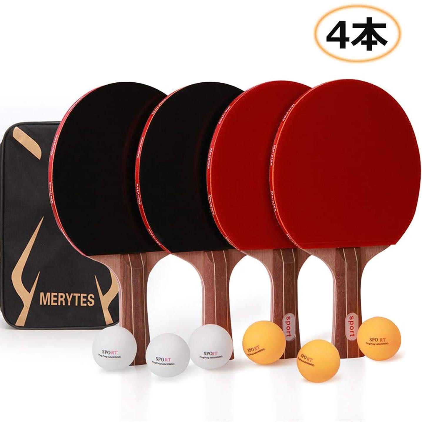 他の場所タンク小さいMerytes 卓球 ラケット ピンポンラケット パドル 4本セット 卓球ボール6個付き 卓球 セット