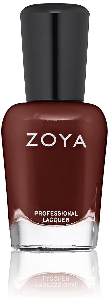 光のパワー境界ZOYA ネイルカラー ZP749 Claire クレア 15ml マット ブルゴーニュカラー 爪にやさしいネイルラッカーマニキュア