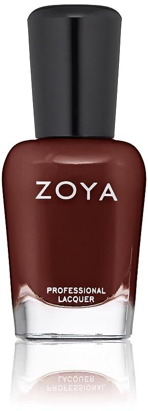 警戒苦難数字ZOYA ネイルカラー ZP749 Claire クレア 15ml マット ブルゴーニュカラー 爪にやさしいネイルラッカーマニキュア