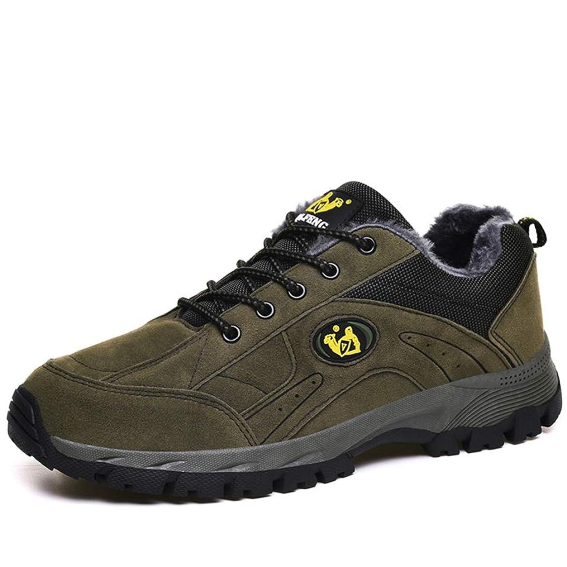 番目審判馬鹿げた[AWOR] 大きいサイズ シューズ メンズ アウトドアシューズ 小さいサイズ 通気性 トレッキングシューズ 滑り止め 耐摩耗性 ハイキングシューズ ローカット スニーカー 散歩 登山 ジョギング ウォーキング 靴 スポーツシューズ