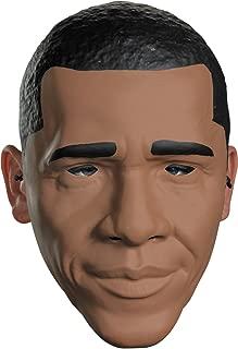 Obama Vacuform Adult Half Mask-