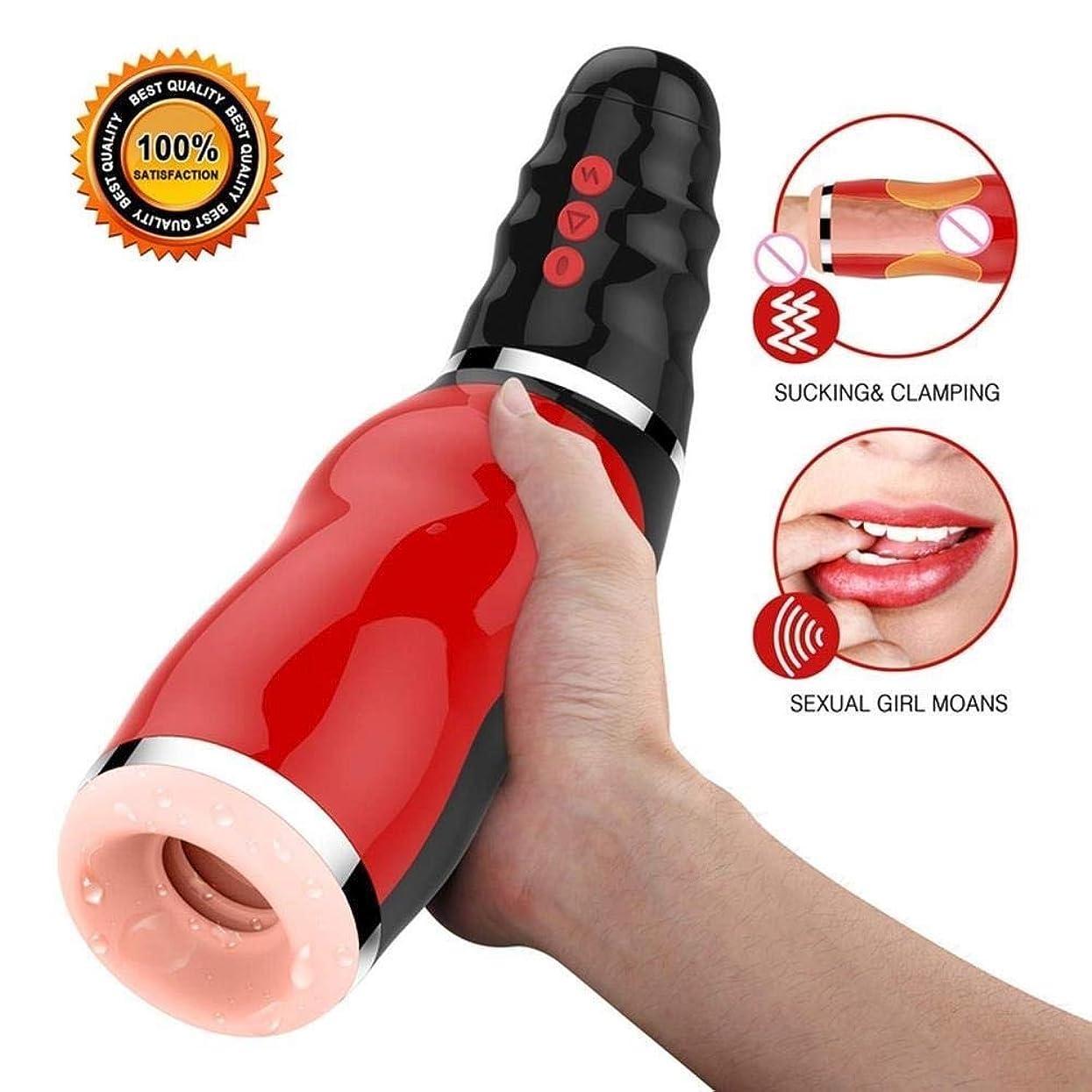 良心的めったにかける男性の電気おもちゃ全自動吸盤男のおもちゃミニ振動マッサージ装置は、体と筋肉をリラックス-最高の贈り物
