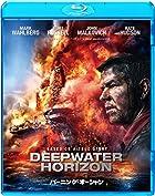 マーク・ウォールバーグが火の海で決死の人命救助に挑む!『バーニング・オーシャン』
