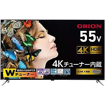 オリオン 55型 4Kチューナー内蔵液晶テレビ 日本品質 HDR対応 BS4K110度CS4K 地デジBS CSチューナー搭載 外付けHDD録画対応(裏番組録画対応 HDMI4系統 ブルーライト軽減 OL55XD100A