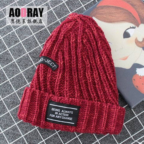 FQG*De Koreaanse kleur mixer gebreide warme winter cap wapening cap kinderen tij herfst en winter mannen kleur kit en breien hoed