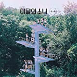 Blockberry Creative [Recue Monthly Girl Loona - + (1st Mini álbum) [Normal B Ver.] [Reco] Álbum + Juego de portatarjetas Extra