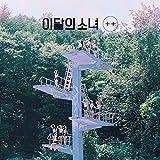 Blockberry Creative Monthly Girl LOONA - + + [Normal B Ver.] (Debut Mini Album) CD+Photobo...