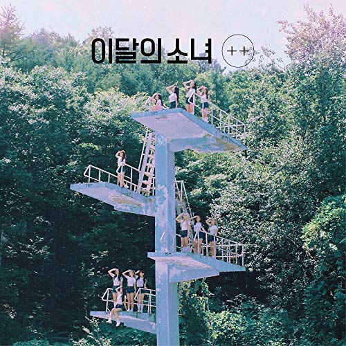 Blockberry Creative [Reissue] Monthly Girl LOONA - + + (1st Mini Album) [Normal B ver.] Album+Extra Photocards Set