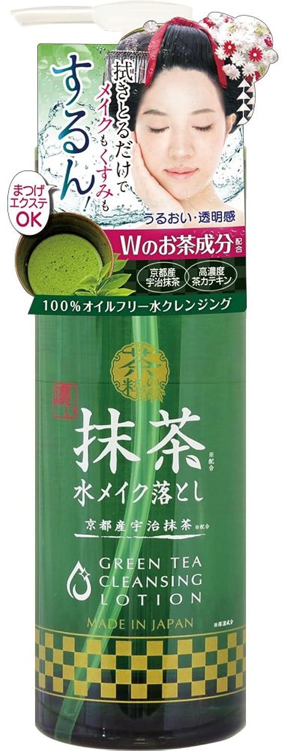 余韻忙しいストライド茶の粋 濃いクレンジングローションM 400ml (ウォータークレンジング メイク落とし くすみ)