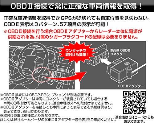 『コムテック レーダー探知機2.2インチ液晶搭載 コンパクトボディ 超高感度GPS ZERO 200V』の3枚目の画像