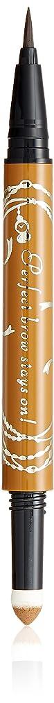 エンドウ翻訳者容器インテグレート ビューティーガイドアイブロー BR721 ライトブラウン リキッド 0.4mL パウダー 0.4g