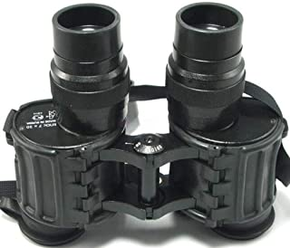 ZTYD Baigish Binoculars 7X30, All Weather Waterproof Russia Binoculars, BAK4 Prism Professional Telescope for Hunting, Good Sealing, Waterproof, Dustproof and Shockproof