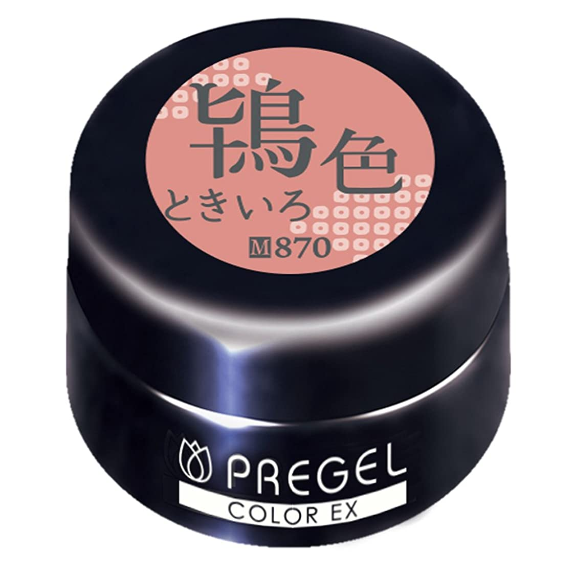 モバイルただ沼地PRE GEL カラーEX 鴇色870 3g UV/LED対応
