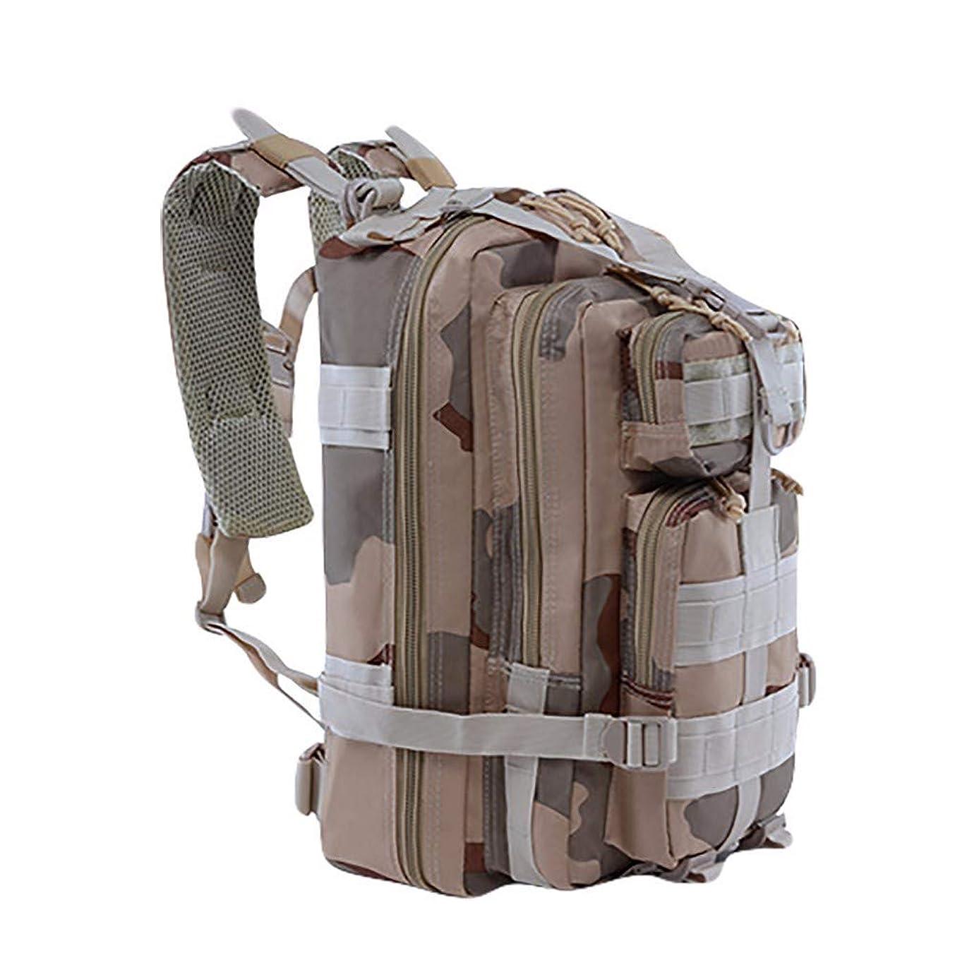 MTENG 20L 3P Outdoor Military Rucksacks Tactical Backpack Camping Hiking Trekking Bag