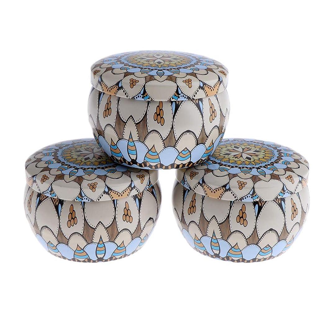 粉砕するシャークグローF Fityle 3個 キャンドル缶 DIY お茶 ジャー メタル ポット 化粧品詰替え容器 4タイプ選べ - D