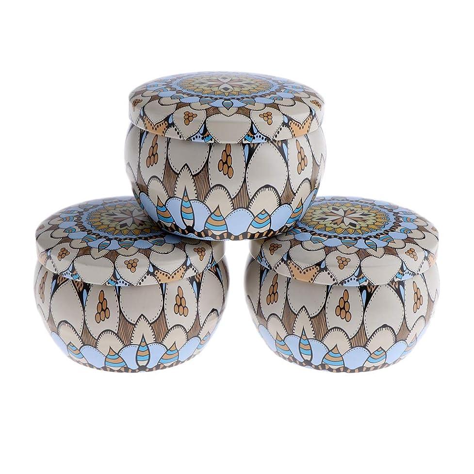 かび臭い読みやすさボイドF Fityle 3個 キャンドル缶 DIY お茶 ジャー メタル ポット 化粧品詰替え容器 4タイプ選べ - D