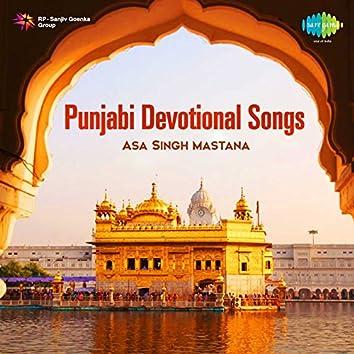 Punjabi Devotional Songs