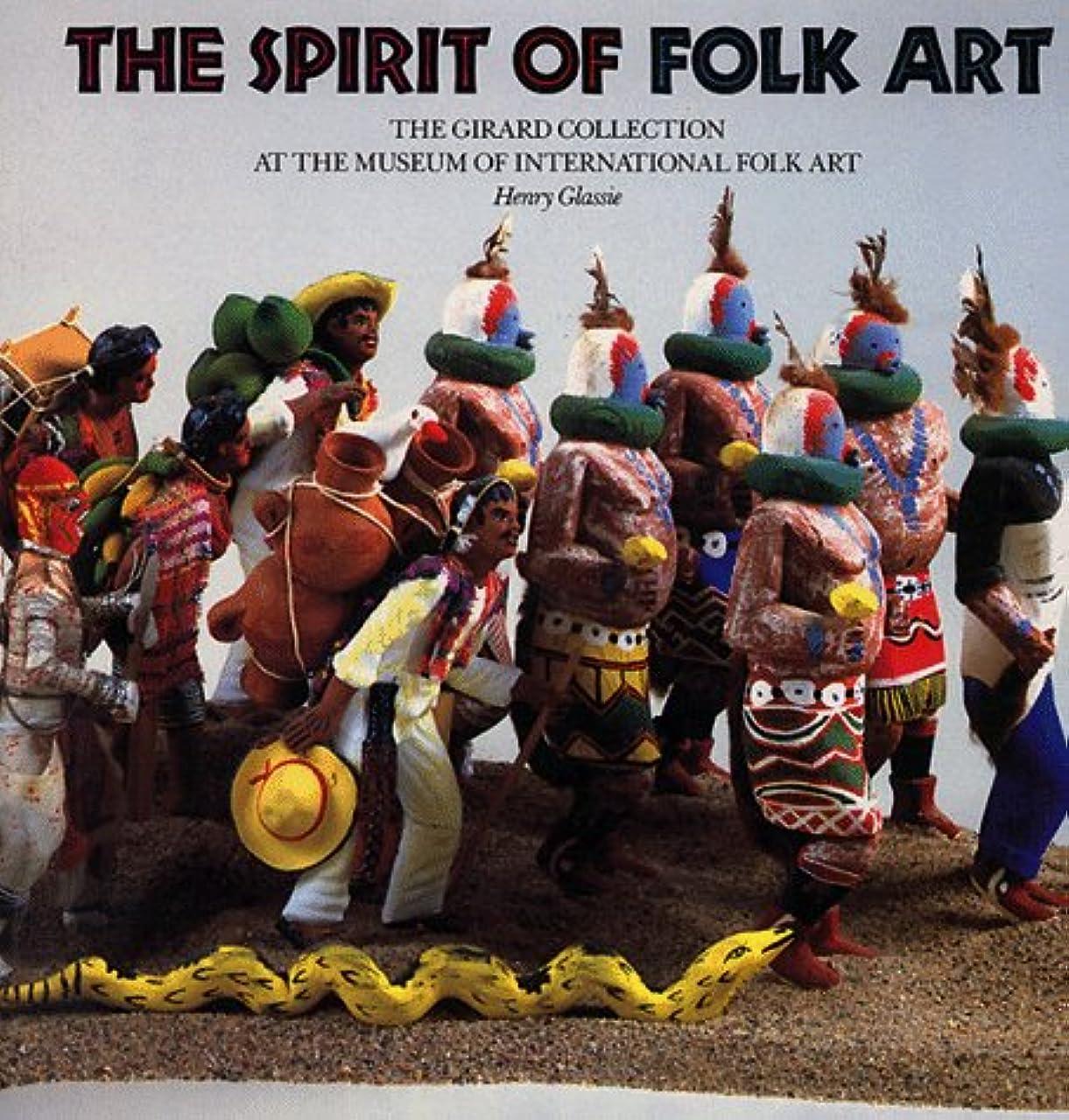 シールドリッチ惑星Spirit of Folk Art