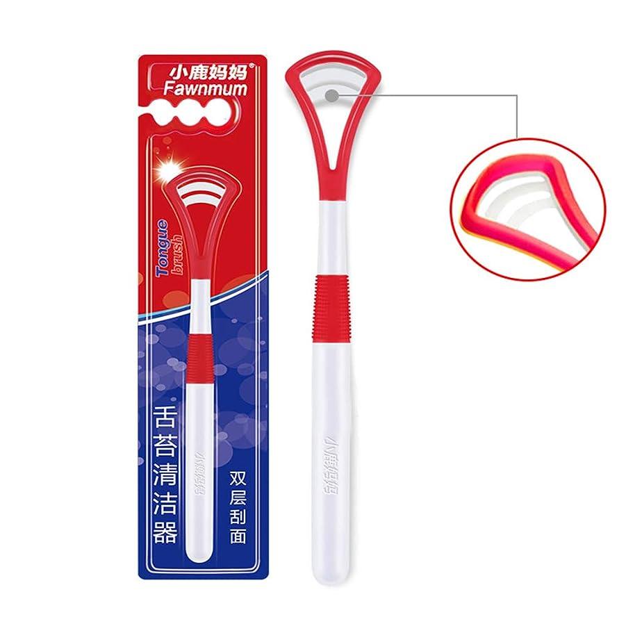 共産主義再編成する徴収舌ブラシ舌クリーナー 舌スクレーパ口腔衛生を向上させる口腔歯科治療ツールは 快適な息を改善