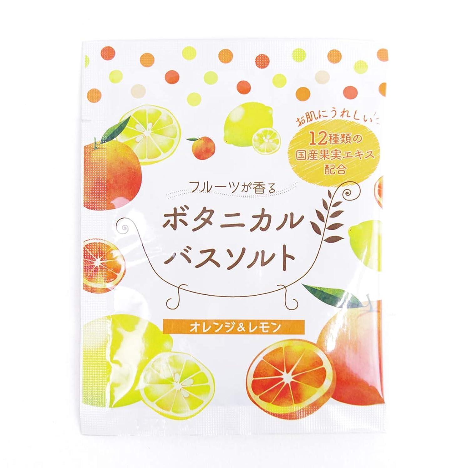 使役資格情報上陸松田医薬品 フルーツが香るボタニカルバスソルト オレンジ&レモン 30g