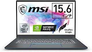 【薄型軽量】MSIクリエイターノートPC Prestige-15 Win10Pro/i7/GTX1650Max-Q/15.6FHD/32GB/SSD512GB/Prestige-15-A10SC-272JP