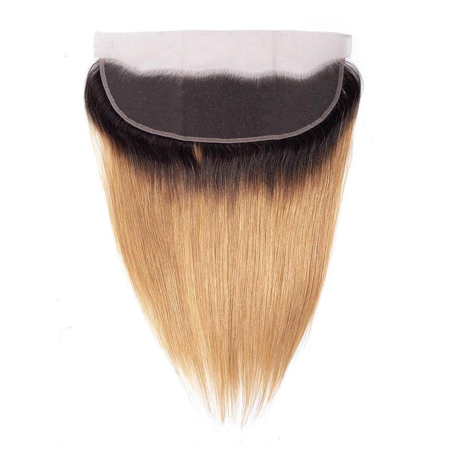 別々に部門引き受けるHOHYLLYA ストレートヘア前頭耳に耳レース前頭閉鎖13 * 4閉鎖人間の髪の毛の茶色の髪の拡張子フルヘッドファッションかつらかつら (色 : ブラウン, サイズ : 12 inch)