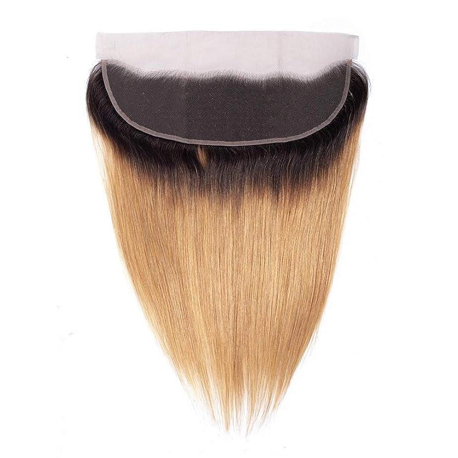 補体怠けた応用YESONEEP ストレートヘア前頭耳に耳レース前頭閉鎖13 * 4閉鎖人間の髪の毛の茶色の髪の拡張子フルヘッドファッションかつらかつら (色 : ブラウン, サイズ : 18 inch)