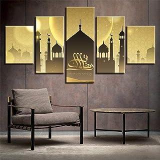 RTYUIHN Canvas painting 5 panel canvas wall art HD canvas print poster Islamic mosque Muslim Allah Quran modern home livin...