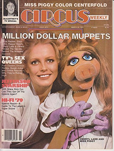 Circus Magazine THE MUPPETS Sly Stallone MISS PIGGY CENTERFOLD Paul McCartney TV SEX QUEENS March 20, 1979 C
