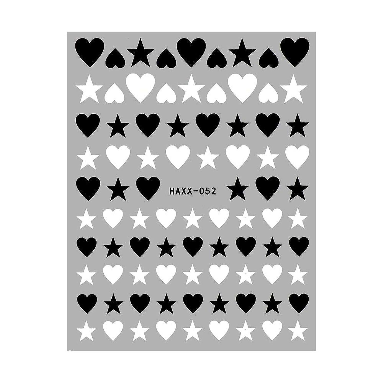 送る耐える偶然のハート&星シール ブラック&ホワイト