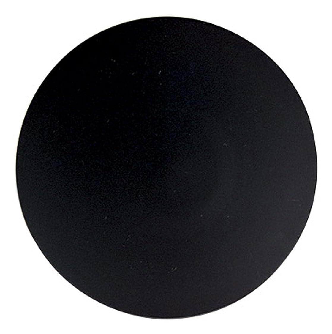 アウター効果的に仕える光洋陶器 パティオ 7寸5分丸皿 マットブラック 14730004