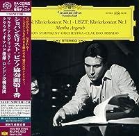 Chopin & Liszt: Piano Concertos No.1 by Martha Argerich (2011-08-24)