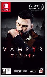 Vampyr(ヴァンパイア) - Switch 【CEROレーティング「Z」】