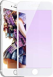 iPhone 8 / iPhone7 ガラスフィルム ブルーライトカット アイフォン8/7 強化ガラス 全面保護 液晶保護フィルム 0.3mm Apona 日本製素材旭硝子製【最高硬度9H /3D Touch対応/飛散防止/指紋防止/透過率99%/ 気泡ゼロ/貼付け簡単】(iPhone 7/8 ホワイト)