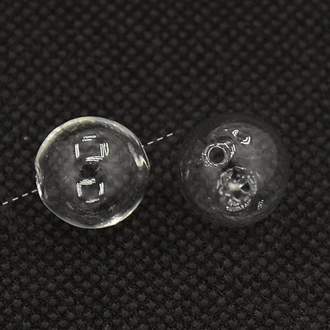 NBEADS 100 Pcs 13mm Handmade Round Blown Glass Globe Beads Wish Glass Ball Bottles DIY Pendant Charms Craft