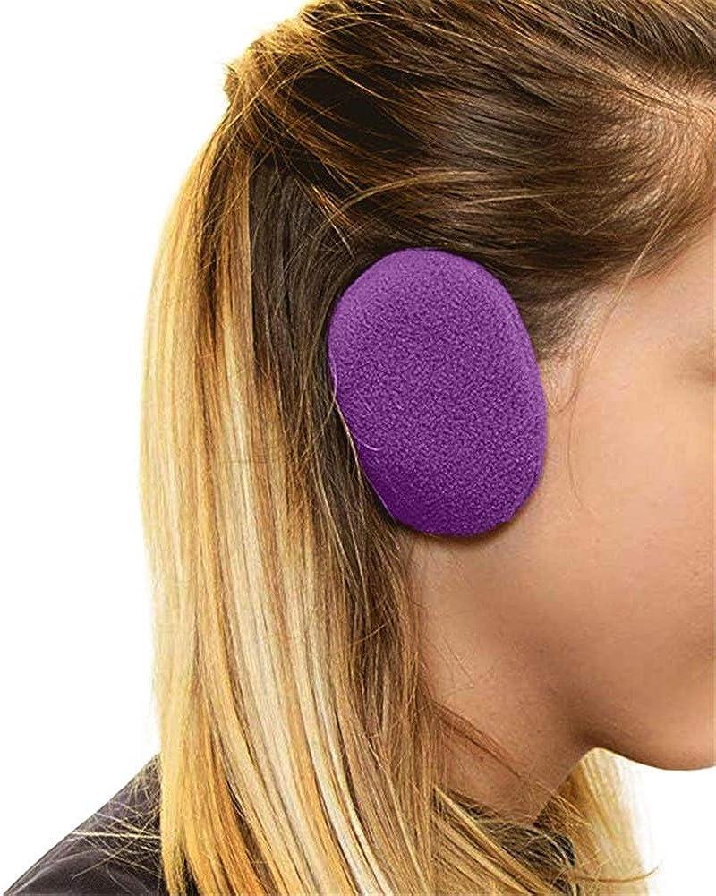 Tiamu Fashion Warm Earmuffs Independent Earmuffs Single Ear Warmer Earmuffs Men's Earmuffs Children's Ear Warmers-Black