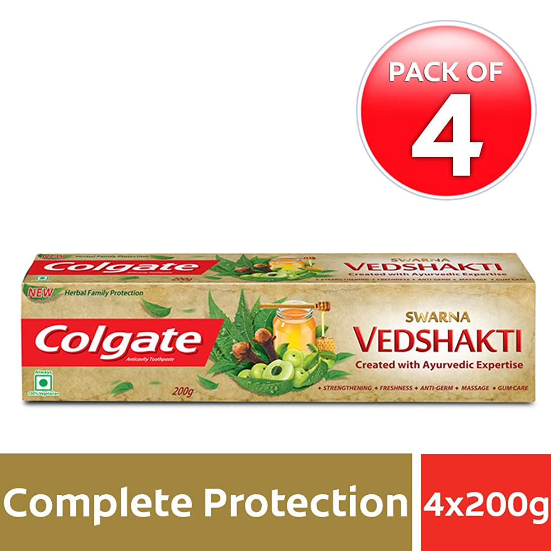 慎重に前提手段Colgate Swarna Vedshakti Toothpaste - 200gm (Pack of 4)